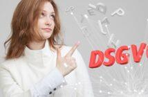 Werbebriefe: DSGVO, Muster, Textbausteine und Kosten (Foto : Shutterstock- Merkushev Vasiliy )